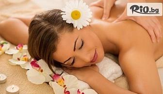 3 в 1 - Класически, релаксиращ или спортен масаж на цяло тяло (60 минути), от New Body Factory