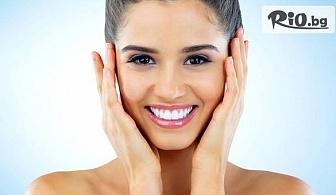 Класическо дълбоко почистване на лице + маска, пилинг и крем с 52% отстъпка, от Fashion Studio Кий Марая