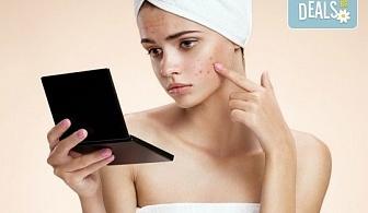 Класическо мануално почистване на лице в 11 стъпки и масаж в салон за красота Женско царство - Студентски град или Център!