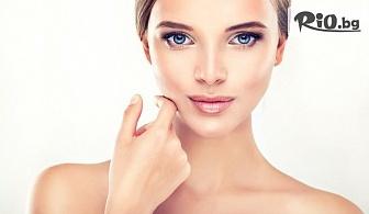 Класическо почистване на лице за чиста и свежа кожа, от Салон Морис