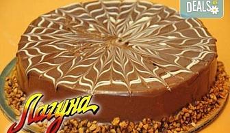 Класическо сладко изкушение от Виенски салон Лагуна! Торта Гараш! Предплатете сега 1 лв.