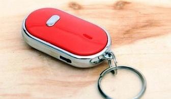 """Ключодържател """"Забраван"""" с аларма и фенерче само за 5.90 лв. от Grabko.bg"""