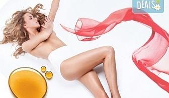 Кола маска на цели ръце, мишници и цели крака за жени + бонус: оформяне на вежди в салон Белеца Каза Италиана!