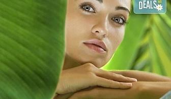 Колагенова мезотерапия или антиакне терапия с био козметика на водещата немска фирма Dr. Spiller в козметично студио Beauty!