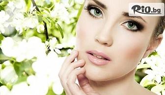 Колагенова терапия за лице с ултразвук, от Салон за красота Теди