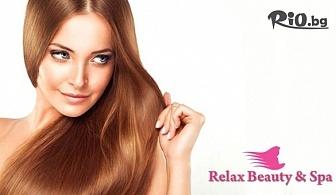 Колагенова терапия за зрели и слаби коси, загубили своя блясък + подстригване, инфраред преса, преса или плитка по желание, от Relax Beauty and SPA