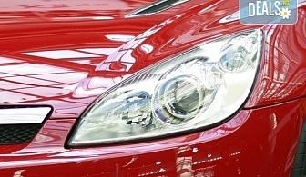 Колата Ви ще заблести с полиране на фарове на всички видове автомобили от автоцентър NON-STOP в кв. Павлово!