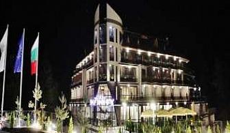 Колед в Инфинити Хотел Парк и СПА, Велинград, 3 дневен пакет за двама с вечери една от които празнична