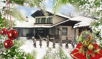 Коледа в Априлци! 2 нощувки на човек със закуски и вечери, едната празнична в хотел Балкан Парадайс