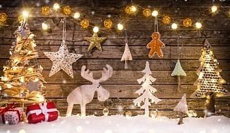 Коледа в Априлци! 3 нощувки в самостоятелна къща за до 4-ма във Вилно селище Габърите.