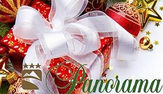 Коледа в Априлци! 2, 3 и 4 нощувки със закуски + празнична вечеря и празничен обяд в хотел Панорама***