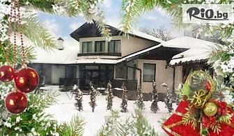 Коледа в Априлци! 2 нощувки със закуски и Празнични вечери, от Къща за гости Пресслава ризорт 3*