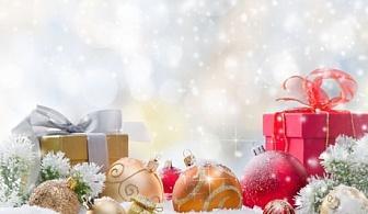 Коледа в Арбанаси! 3 или 4 нощувки на човек + закуски и вечери, едната празнична с DJ в хотел Перла