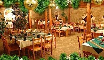 Коледа в Арбанаси! 3 , 4 или 5 нощувки на човек със закуски + 2 вечери, една празнична от хотел Перла