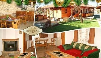 Коледа в Арбанаси! 2 нощувки за ДВАМА със закуски + празнични вечери от хотел Престиж***