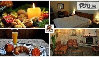 Коледа в Арбанаси! 2, 3 или 4 нощувки със закуски и вечери /2, от които Празнични/ + сауна, парна баня, джакузи, от Хотел Извора