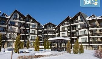 Коледа в Аспен Ризорт Голф & Ски 3*, край Банско! 2,3 или 4 нощувки със закуски и празнични вечери, ползване на закрит отопляем басейн, сауна парк, безплатно за първо дете до 11.99г.!