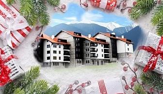 Коледа в Балканско Бижу апартхотел и Спа**** до Банско! 2, 3 или 5 нощувки на човек със закуски и вечери, две празнични + басейн и СПА пакет
