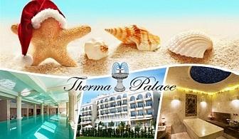 Коледа в Балнеохотел Терма Палас 5*, Кранево! 3 нощувки на човек на база Аll inclusive, празнична вечеря с програма + 2 минерални басейна и СПА