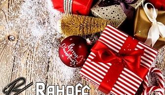 Коледа в Банско! 3 нощувки за двама, 3 закуски + задължително доплащане за празнични вечери в хотел Рахофф