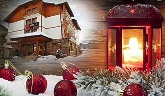 Коледа в Банско! 3, 4 или 5 нощувки, закуски и вечери – две традиционни на Бъдни вечер и Коледа в хотел ПИРИНА КЛУБ ***