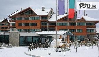 Коледа в Банско! 2, 3, 4, 5, 6 или 7 нощувки със закуски и вечери, 2 от които Празнични + подаръци и СПА, от Пирин Резиденс 3*
