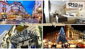 """Коледа в Белград! 2 нощувки със закуски в """"Belgrade City Hotel"""" или подобен + автобусен транспорт и пешеходна разходка в Белград и Ниш, от Космополитън Травъл"""