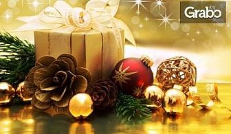 Коледа в Боровец! Нощувка за до трима или четирима