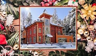Коледа в Боровец! 3 нощувки на човек със закуски и вечери, едната празнична в хотел Сокол***