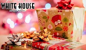 Коледа в Боровец! 2, 3 или 4 нощувки за ДВАМА или ЧЕТИРИМА със закуски и вечери от Комплекс Уайт Хаус****