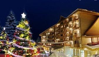 Коледа в Боровец! 2 или 3 нощувки за ДВАМА със закуски и вечери + басейн в хотел Айсберг****