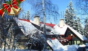 Коледа в Боровец! 1 или 2 нощувки + закуски + Коледна вечеря в хотел Бреза***