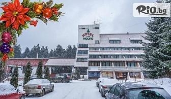Коледа в Боровец! 1 или 2 нощувки със закуски и Коледна празнична вечеря, от Хотел Мура 3*