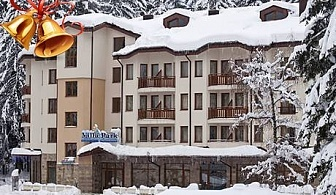 Коледа в Боровец! 2 нощувки със закуски и вечери - едната празнична + басейн и СПА за 190 лв. в хотел Вила Парк