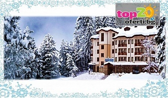 Коледа в Боровец! 2, 3 или 4 нощувки със закуски и вечери + Празнична вечеря и Празнична програма + Басейн и СПА пакет в хотел Вила Парк, Боровец, за 190 лв. на човек
