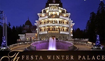 Коледа в Боровец! 3 нощувки със закуски и вечери, едната празнична + басейн и релакс зона в хотел Феста Уинтър Палас*****