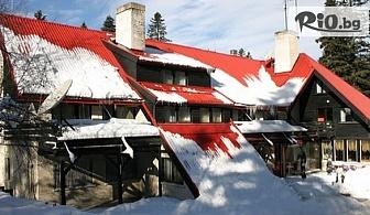 Коледа в Боровец! 2 нощувки със закуски и вечери /едната Празнична с фолклорна програма/ + сауна и парна баня, от Хотел Бреза 3*