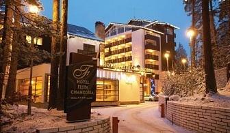 Коледа в Боровец! ТРИ нощувки със закуски и вечери, едната празнична + басейн и релакс зона в хотел Феста Чамкория****