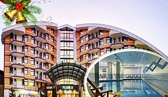 Коледа в Боровец! ТРИ нощувки със закуски и вечери, едната празнична + басейн и релакс пакет от хотел Флора****