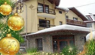Коледа в Чепеларе! 2 нощувки на човек със закуски + празнична вечеря в хотел Турист