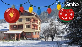 Коледа в Чепеларе! 2 или 3 нощувки със закуски, плюс сауна и джакузи