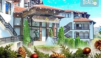Коледа в Чифлика Палас Ризорт и СПА 3*, с. Чифлик! 3 нощувки със закуски и вечери, Коледна вечеря с DJ парти, ползване на минерален басейни, безплатно за дете до 6г.!