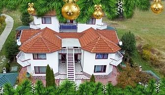 Коледа в Цигов чарк! 3 нощувки за 24 човека в Комплекс 7М, до язовир Батак