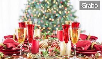 Коледа в Цигов чарк! 3 нощувки със закуски и вечери - едната празнична