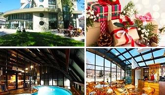 Коледа в Девин! Нощувка на човек със закуска и вечеря + минерален басейн в Хотел Евридика
