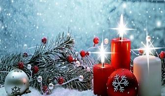 Коледа в Добринище!  2 нощувки със закуски и празнична вечеря на човек в семеен хотел Друм, Добринище