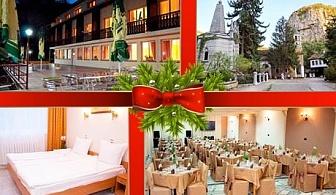 Коледа в Дряново. 3 нощувки, 3 закуски 3 обяда + 3 вечери само за 169 лв. в Комплекс Поп Харитон