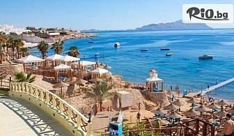 На Коледа в Египет! 7 нощувки за двама на база All Inclusive в Sierra Sharm El Sheikh 5*  + самолетни билети, от Онекс Тур