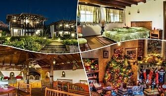 Коледа в Еленския Балкан! 2, 3 или 4 нощувки на човек със закуски и вечери в семеен хотел Еленски Ритон