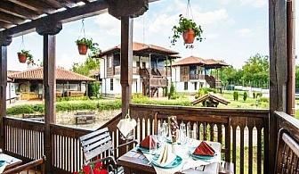 Коледа в Еленския Балкан! 2 или 3 нощувки със закуски и вечери в хотел Еленски Ритон